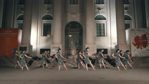 周杰伦的《迷迭香》加入中国舞蹈元素 网友:旗袍是真的好看!