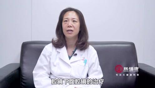 胃食管反流病的手术方法有哪些?