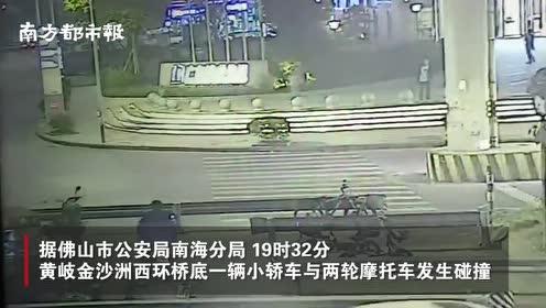 广东佛山3人同乘摩托车过斑马线被撞飞,涉事轿车司机无酒驾情况