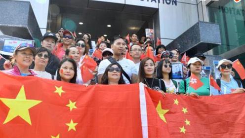 """央视快评:坚定不移贯彻""""一国两制""""方针,共同维护香港繁荣稳定"""