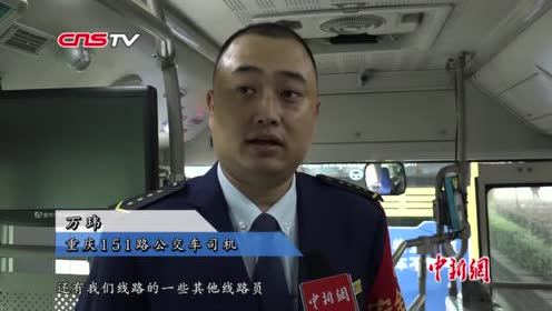 """重庆公交司机花样宠外地游客手绘地图助畅游""""网红""""景点"""