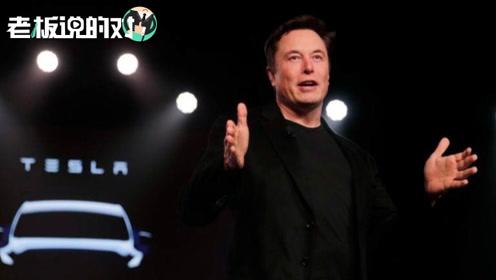 马斯克:人类开车像玩碰碰车,自动驾驶更精准
