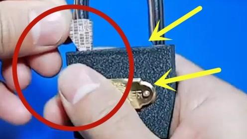 家里还用这种锁吗?没钥匙也可以一秒开锁,太不可思议了!