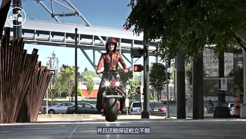 新款摩托车不用加油,每小时能行驶40公里,能随意穿梭撞不倒