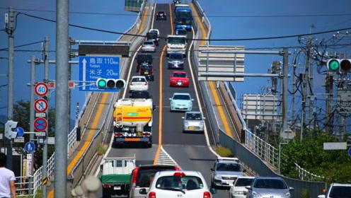 日本最陡大桥,远处看着近乎垂直,女司机看了都害怕