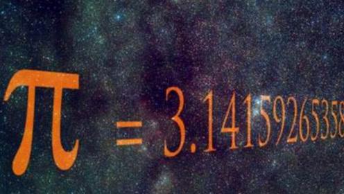 祖冲之是如何精确计算出圆周率的?