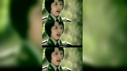 我是特种兵:还记得她吗?小庄一辈子的痛!