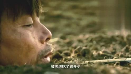 断片之险途夺宝岳云鹏搭档葛优,一路造得灰头土脸,这段太逗了