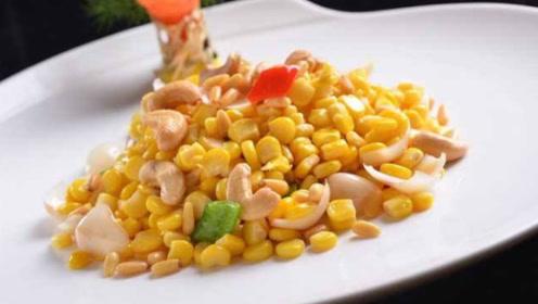 冬季孕妈调理饮食,试试这道菜,口味清淡,营养又好吃