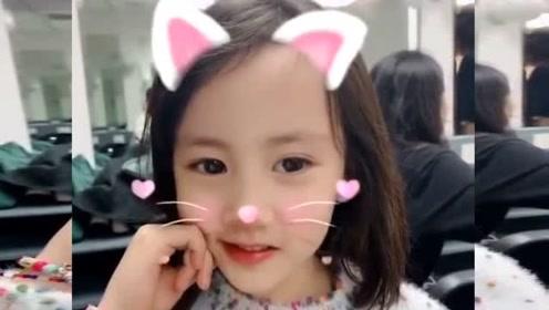 多妹玩猫咪滤镜大眼水灵 遗传黄磊孙莉颜值超高!