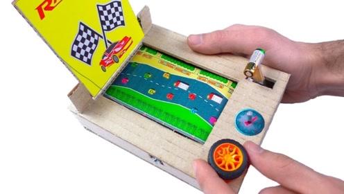 老外用纸板做成的游戏机,一玩一整天都不会腻,果真很有创意