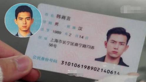 """有种""""天生杀气""""叫李现的证件照,林涛最正常,韩商言像欠钱没还"""