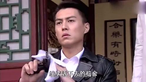 演员只是副业!43岁的靳东身份不得了