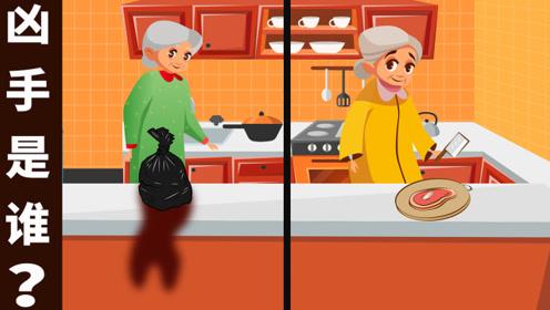 脑力测试:这两位老奶奶中,谁是杀手?为什么?