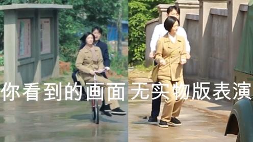 佟大为蒋欣无实物表演双人骑单车,两个人畏手畏脚的动作很搞笑