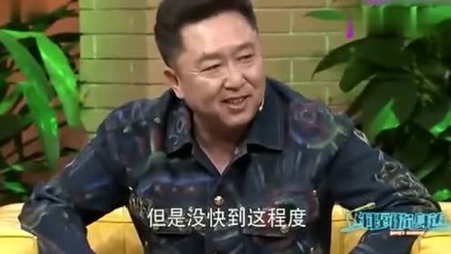 岳云鹏当面模仿于谦抽烟!于谦反应太快!逗乐观众!