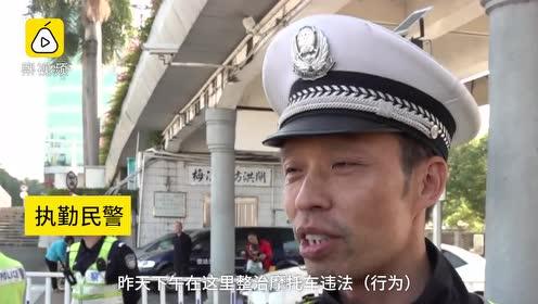 嫌犯潜逃18年后遇民警神色慌张被抓:东躲西藏靠打零工过日子