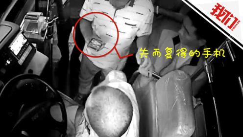 监拍:小偷公交车上盗窃手机 公交司机下车狂奔20秒霸气夺回