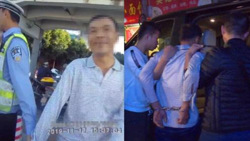 广东交警查车查出涉命案逃犯!曾因纠纷伙同他人将人殴打致死