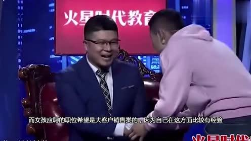 因28岁女孩太漂亮,老板当场承诺年薪30万,涂磊都瞪大了眼