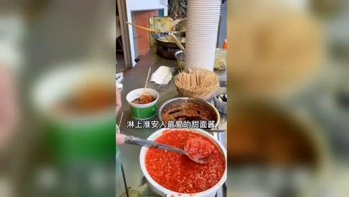 大胃王吃播 上海路最臭的店原来是这家店...有人敢尝试下吗?