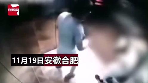合肥男子电梯内5秒连捶幼童9拳还掐脖踹肚,检方:提起公诉