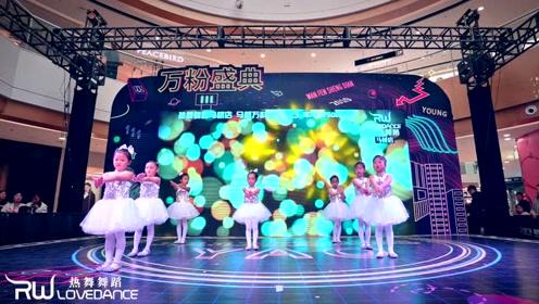 [新学员演出]少儿中国舞 小小公主 热舞舞蹈2019新生专场演出