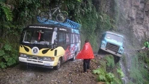 """印度有条""""死亡公路"""",建在3528米的悬崖上,老司机也不敢超车"""