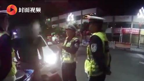 """男子醉驾拒检当街大喊""""我要戴手铐"""" 交警:满足你"""