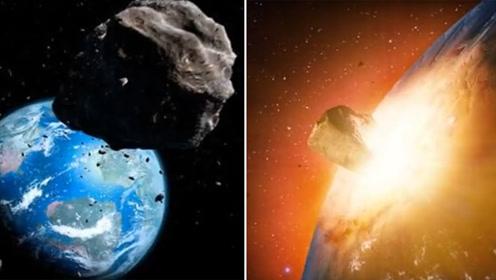广岛原子弹的15倍!金字塔大小行星或将于2022年撞地球