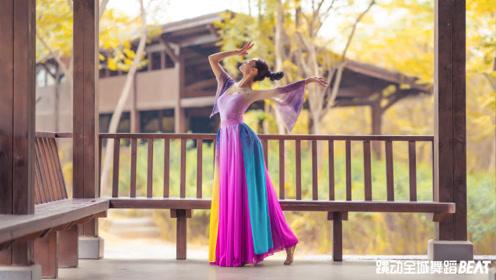 中国舞《咏叹调》小姐姐美的像一幅画!