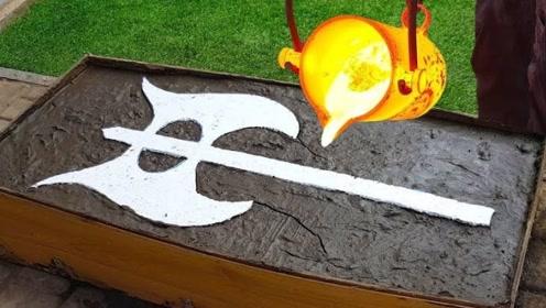 """岩浆能打造出一把""""超级战斧""""吗?老外亲测,结果有些意外!"""