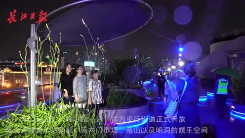 """韩国首尔变废弃高架为""""空中花园"""",城市再生再出经典"""