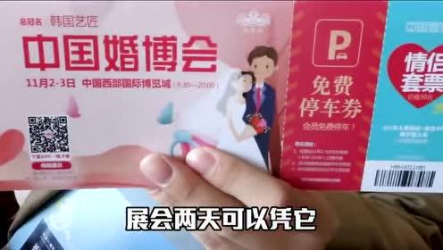 中国婚博会即将盛大开幕 上海/广州/武汉11月23-24开展