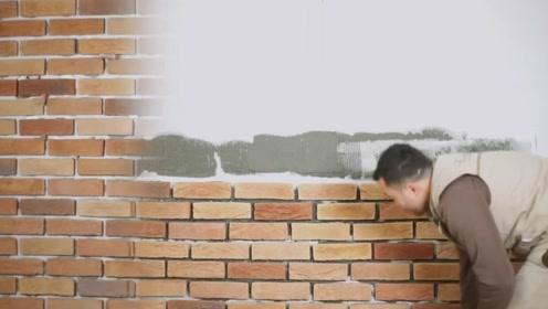 这种复古砖块墙面,原来是这样弄出来的,解开我多年的疑惑