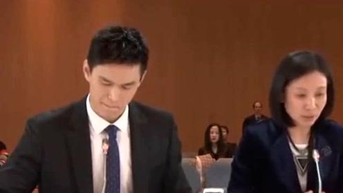 孙杨曝听证会视频 直指血检官非法抽血操作错误