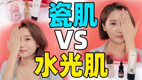 韩剧女主的伪素颜妆 教你一分钟变韩国欧尼!