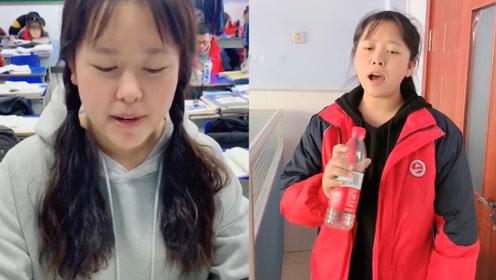 高三学生生物成绩差,哼唱自主改编生物知识歌曲,被老师抓包走红