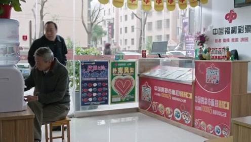 苏大强贴心为明成夫妇准备早餐,网友:老头开窍了!