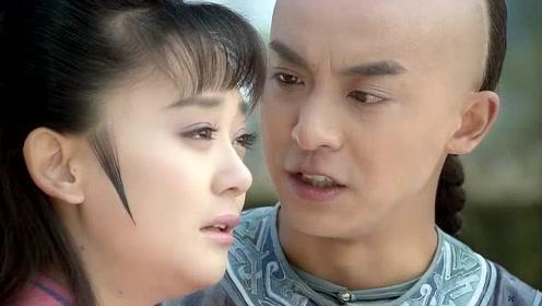 紫薇说她投降了,就算会拖累他,她也会赖着他依靠他!