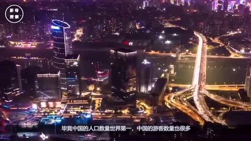 这个国家不让中国游客入内,还是很多国人出国的首选,你还会去吗?