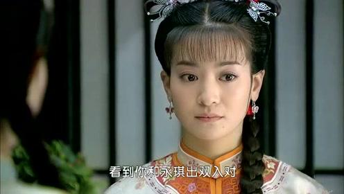 紫薇说小燕子是罪魁祸首,是班杰明心事的源头啊!