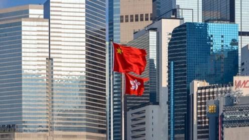 拨乱反正来得及时!在香港历史选择面前,美国那点牌什么都不是