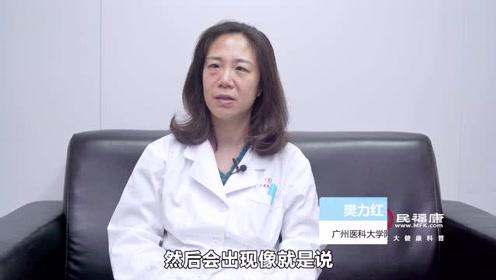 胃食管反流病与食管癌有关系吗?