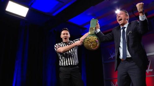 二柱子在WWE员工大会上头撞墙 一名员工机智捡漏加冕24/7冠军