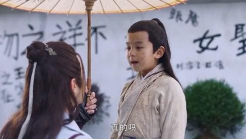 """《从前有座灵剑山》狗娃帮王陆""""洗白"""",王陆变得好温柔啊!"""