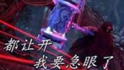 斗罗大陆大结局:七怪顺利获得冠军,比比东下令追杀,唐昊提锤登场