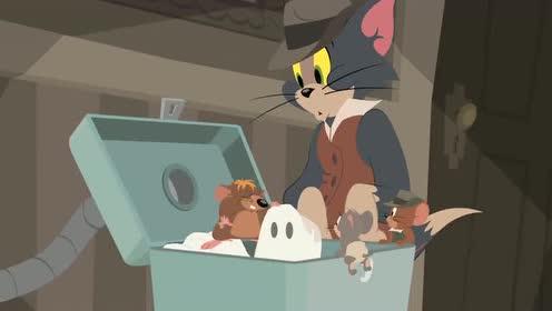 《新猫和老鼠》汤姆猫把幽灵吸进箱子里面去了