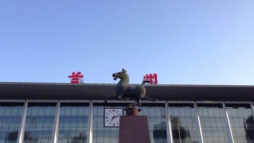 中国最任性的火车站 站名写错几十年却坚决不改