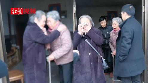 """""""婆媳哭别""""视频走红看哭网友 婆婆:她哭我也跟着哭"""